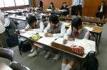 体験入学【10】