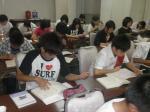 特進クラス~夏期学習強化合宿