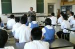 那珂川南中学校 体験入学【1】