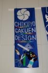 本校生徒制作の旗