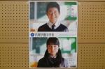 筑陽学園中学校 体験入学会【2】