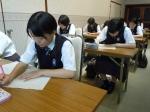 平成23年度 夏期学力強化合宿【12】