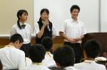 平成23年度 体験入学(平野中学校)【19】