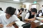 平成23年度 夏期学力強化合宿【25】