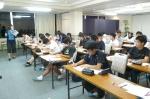 平成23年度 夏期学力強化合宿【28】