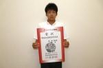 山口国体2011 男子100m平泳ぎ 優勝 後藤 滉平くん