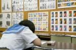 平成24年度 体験入学<三輪中学校>【24】