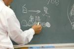 平成24年度 体験入学<三輪中学校>【26】