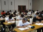夏季学力強化合宿03
