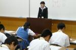 平成24年度 体験入学<那珂川南中学校>【26】