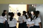 平成25年度 体験入学<春日野中学校>【9】