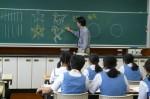 平成25年度 体験入学<那珂川南中学校>【20】
