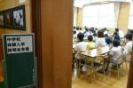 平成26年度入試 筑陽学園中学校 体験入学会【3】