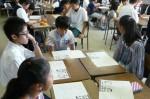 平成26年度入試 筑陽学園中学校 体験入学会【14】