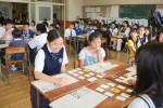 平成26年度入試 筑陽学園中学校 体験入学会【30】