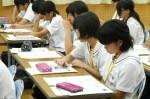 平成25年度 体験入学<三国中学校>【29】