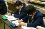 平成25年度 体験入学<平野中学校>【28】