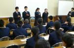 平成25年度 体験入学<平野中学校>【38】