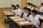 平成26年度体験入学<甘木中学校>【8】