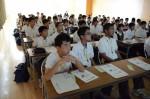 平成26年度体験入学<二日市中・春日北中>【12】