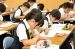 平成26年度体験入学<二日市中・春日北中>【48】