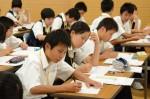 平成26年度体験入学<二日市中・春日北中>【50】