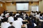 平成26年度体験入学<二日市中・春日北中>【61】