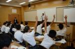 平成26年度体験入学<二日市中・春日北中>【72】