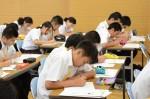 平成26年度体験入学<春日中学校>【37】