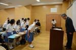 平成26年度体験入学<南陵中学校>【6】