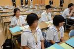 平成26年度体験入学<南陵中学校>【9】