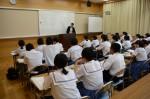 平成26年度体験入学<南陵中学校>【31】