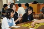 平成27年度入試筑陽学園中学校体験入学会【20】