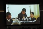 平成27年度入試筑陽学園中学校体験入学会【25】