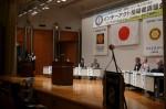 平成25・26年度インターアクトクラブ指導者講習会【5】
