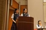 平成25・26年度インターアクトクラブ指導者講習会【6】