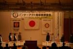 平成25・26年度インターアクトクラブ指導者講習会【8】