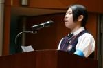 平成25・26年度インターアクトクラブ指導者講習会【11】