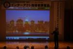 平成25・26年度インターアクトクラブ指導者講習会【18】