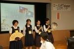 平成25・26年度インターアクトクラブ指導者講習会【32】