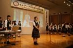 平成25・26年度インターアクトクラブ指導者講習会【49】