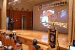 平成25・26年度インターアクトクラブ指導者講習会【50】