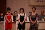 平成25・26年度インターアクトクラブ指導者講習会【59】