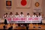 平成25・26年度インターアクトクラブ指導者講習会【63】