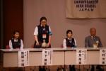 平成25・26年度インターアクトクラブ指導者講習会【65】