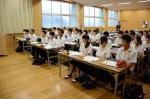 平成26年度体験入学<三国中学校>【6】