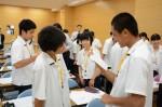 平成26年度体験入学<三国中学校>【28】