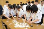 平成26年度体験入学<三国中学校>【35】