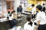 平成26年度体験入学<三国中学校>【50】