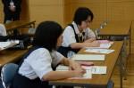 平成26年度体験入学<東光中学校>【50】